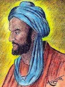 Prophet Muhammad Morroco Style